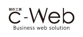 制作工房 c-Web 大阪ミナミのWEB制作